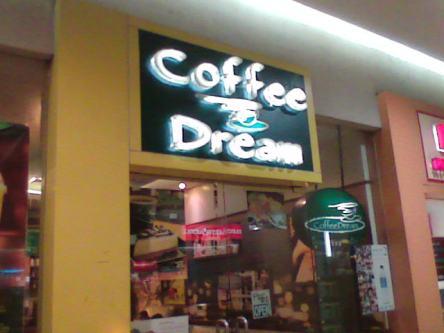 2-coffee-dream-moa